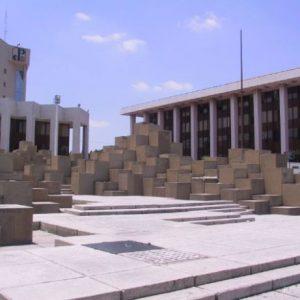 Secretaría de la Hacienda Pública
